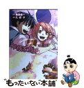 【中古】 神様家族 5 / 桑島 由一, たぱり / メディアファクトリー [コミック]【メール便送料無料】【あす楽対応】