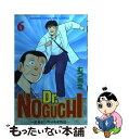 【中古】 Dr.Noguchi 新解釈の野口英世物語 6 / むつ 利之 / 講談社 [コミック]【メール便送料無料】【あす楽対応】