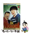【中古】 Dr.Noguchi 新解釈の野口英世物語 4 / むつ 利之 / 講談社 [コミック]【メール便送料無料】【あす楽対応】