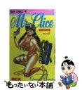 【中古】 Mr.Clice 1 / 秋本 治 / 集英社 [コミック]【メール便送料無料】【あす楽対応】