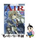 【中古】 AIRコミックアンソロジー v.3 / スタジオDNA / スタジオDNA [コミック]【メール便送料無料】【あす楽対応】