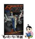 【中古】 Rock'n爆音 1 / 古沢 優 / 秋田書店 [コミック]【メール便送料無料】【あす楽対応】