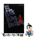 【中古】 BLACK BLOOD BROTHERS Ver.C 『BBB』公式コミックアンソロジー / あざの 耕平 / 富士見書房 [コミック]【メール便送料無料】【あす楽対応】