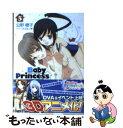 【中古】 Baby Princess 5 / 公野 櫻子 / アスキーメディアワークス [文庫]【メール便送料無料】【あす楽対応】