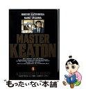 【中古】 Masterキートン 1 / 勝鹿 北星 / 小学館 [新書]【メール便送料無料】【あす楽対応】