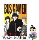 【中古】 Bus gamer 1 / 峰倉 かずや / スクウェア・エニックス [コミック]【メール便送料無料】