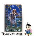 【中古】 Aqua 1 / 天野 こずえ / スクウェア エニックス コミック 【メール便送料無料】