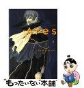 【中古】 Ares 2 / 瀬都 ナルミ / マッグガーデン [コミック]【メール便送料無料】【あす楽対応】