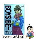 【中古】 Boys be… 2nd season 6 / イタバシ マサヒロ / 講談社 [コミック]【メール便送料無料】【あす楽対応】