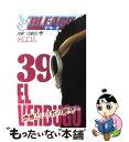 【中古】 BLEACH 39 / 久保 帯人 / 集英社 [コミック]【メール便送料無料】【あす楽対応】