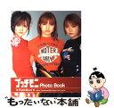 【中古】 プッチモニphoto book Hitomi Yoshizawa/