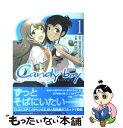 【中古】 Candy boy 1 / 峠 比呂 / メディアファクトリー [コミック]【メール便送料無料】【あす楽対応】