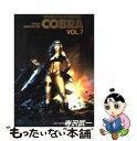 【中古】 COBRA Space adventure VOL.7 / 寺沢 武一 / 集英社 [コミック]【メール便送料無料】【あす楽対応】