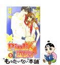 【中古】 Pinkの遺伝子 5 / 柚月 純 / 講談社 [コミック]【メール便送料無料】【あす楽対応】
