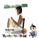【中古】 Little wing 福田沙紀DVD & photo book / 橋本 雅司 / 講談社 [大型本]【メール便送料無料】【あす楽対応】
