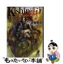 ショッピングKISHIN 【中古】 Kishin 姫神 1 / 定金 伸治 / 集英社 [文庫]【メール便送料無料】【あす楽対応】