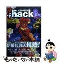 【中古】 Encyclopedia .hack / 冒険企画局 / 富士見書房 [単行本]【メール便送料無料】【あす楽対応】