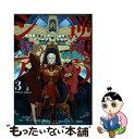 機動戦士ガンダム逆襲のシャア ベルトーチカ・チルドレン 3 / さびしうろあき, 柳瀬敬之 / KADOKAWA/角川書店