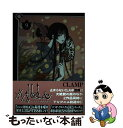 【中古】 ×××HOLiC(ホリック) 9 / CLAMP / 講談社 [コミック]【メール便送料無料】【あす楽対応】