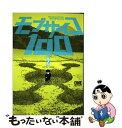 【中古】 モブサイコ100 2 / ONE / 小学館 コミック 【メール便送料無料】【あす楽対応】