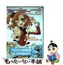 【中古】 ラブライブ!コミックアンソロジー School idol project 2 / こもわた遙華, 風華チルヲ / KADOKAWA/アスキー・ [コミック]【メール便送料無料】【あす楽対応】