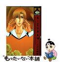 【中古】 Kizuna 絆 8 / こだか 和麻 / ビブロス [コミック]【メール便送料無料】【あす楽対応】