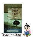 ショッピングバグスター 【中古】 Daily Light Newly AB & Updt / Samuel Bagster / Barbour Pub Inc [ペーパーバック]【メール便送料無料】【あす楽対応】