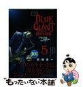 【中古】 BLUE GIANT SUPREME 5 / 小学館サービス [コミック]【メール便送料無料】【あす楽対応】