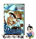【中古】 Dreams 53 / 川 三番地 / 講談社 [コミック]【メール便送料無料】【あす楽対応】