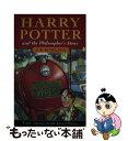 【中古】 HARRY POTTER & THE PHILOSOPHER'S STONE(B / J. K. Rowling, Mary Grandpre / Bloomsbury Pub Ltd [ペーパーバック]【メール..