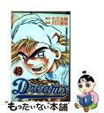 【中古】 Dreams 49 / 川 三番地 / 講談社 [コミック]【メール便送料無料】【あす楽対応】