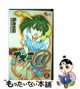 【中古】 ナズミ@ 2 / 岸 みきお / 小学館 [コミック]【メール便送料無料】【あす楽対応】