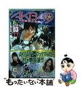 【中古】 AKB49〜恋愛禁止条例〜 AKB48チームKブック