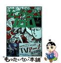 【中古】 モブサイコ100 7 / ONE / 小学館 コミック 【メール便送料無料】【あす楽対応】