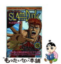 【中古】 SLAM DUNK 1 / 週刊少年ジャンプ編集部