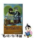 【中古】 Forever green / なかはら 茉梨, 安東 実 / オークラ出版 [新書]【メール便送料無料】【あす楽対応】