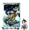 【中古】 爆走兄弟レッツ&ゴー!!Return Racers!! 1 / こした てつひろ / 小学館 [コミック]【メール便送料無料】【あす楽対応】