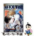 【中古】 As you wish / CJ Michalski / 光彩書房 [コミック]【メール便送料無料】【あす楽対応】