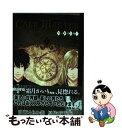 【中古】 Card Masterーカードマスターー 1 / ときわ銀 / メディアファクトリー [コミック]【メール便送料無料】【あす楽対応】
