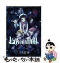 【中古】 La Vie en DolL 04 / 井上 淳哉 / 集英社 [コミック]【メール便送料無料】【あす楽対応】