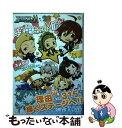 【中古】 アイドルマスターSideM理由あってMini! 2 / KADOKAWA [コミック]【メール便送料無料】【あす楽対応】