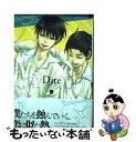 【中古】 アンダーサマー / Dite / 一迅社 [コミック]【メール便送料無料】【あす楽対応】