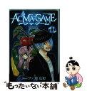 【中古】 ACMA:GAME 11 / 恵 広史 / 講談社 [コミック]【メール便送料無料】【あす楽対応】