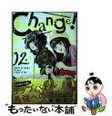 【中古】 Change! 2 / 曽田 正人, 冨山 玖呂, 晋平太 / 講談社 [コミック]【メール便送料無料】【あす楽対応】