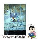 【中古】 たそがれたかこ 4 / 入江 喜和 / 講談社 コミック 【メール便送料無料】【あす楽対応】