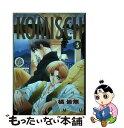 【中古】 Komisch 5 / 橘 皆無 / 新書館 [コミック]【メール便送料無料】【あす楽対応】