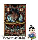 【中古】 ハッピーピープル I love日本 / 釋 英勝 / 集英社 [ムック]【メール便送料無料】【あす楽対応】