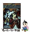【中古】 Fate/hollow ataraxiaコミックアンソロジー 10 / 一迅社 / 一迅社 [コミック]【メール便送料無料】【あす楽対応】