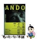 【中古】 TADAO ANDO Insight Guide 50 Keywords about TADAO A / / [単行本(ソフトカバー)]【メール便送料無料】【あす楽対応】