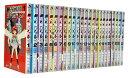 【漫画全巻セット】【中古】絶対可憐チルドレン <1〜57巻> 椎名高志